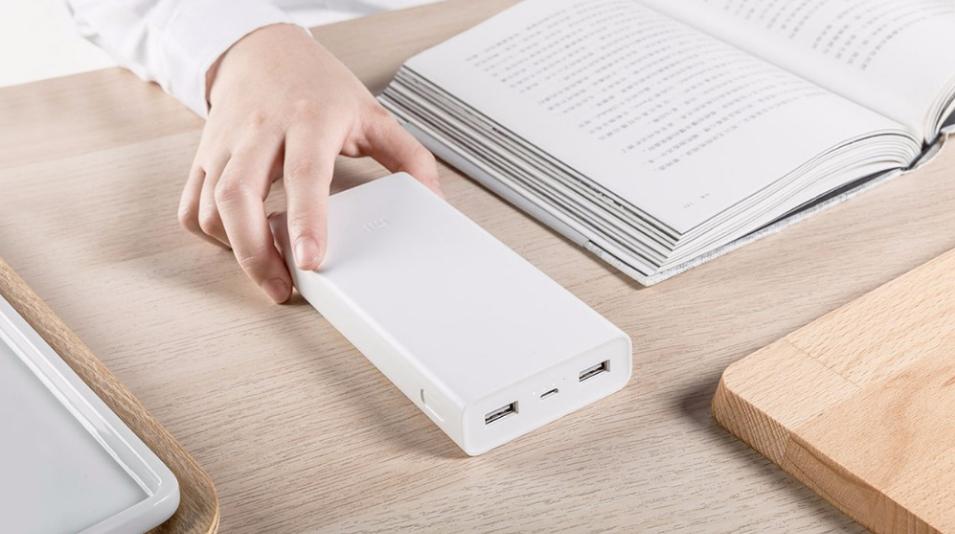Внешний аккумулятор Xiaomi Mi Power Bank 2C