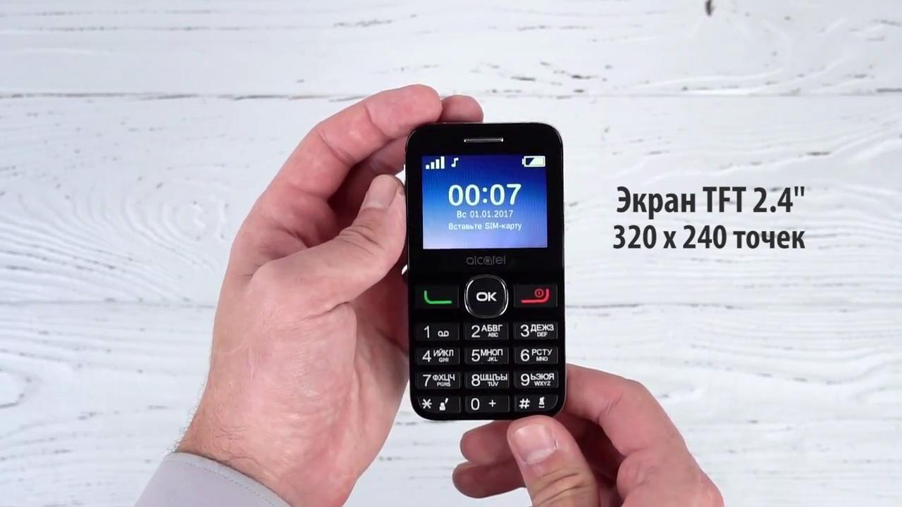 Телефон с хорошим экраном Alcatel OT-2008G