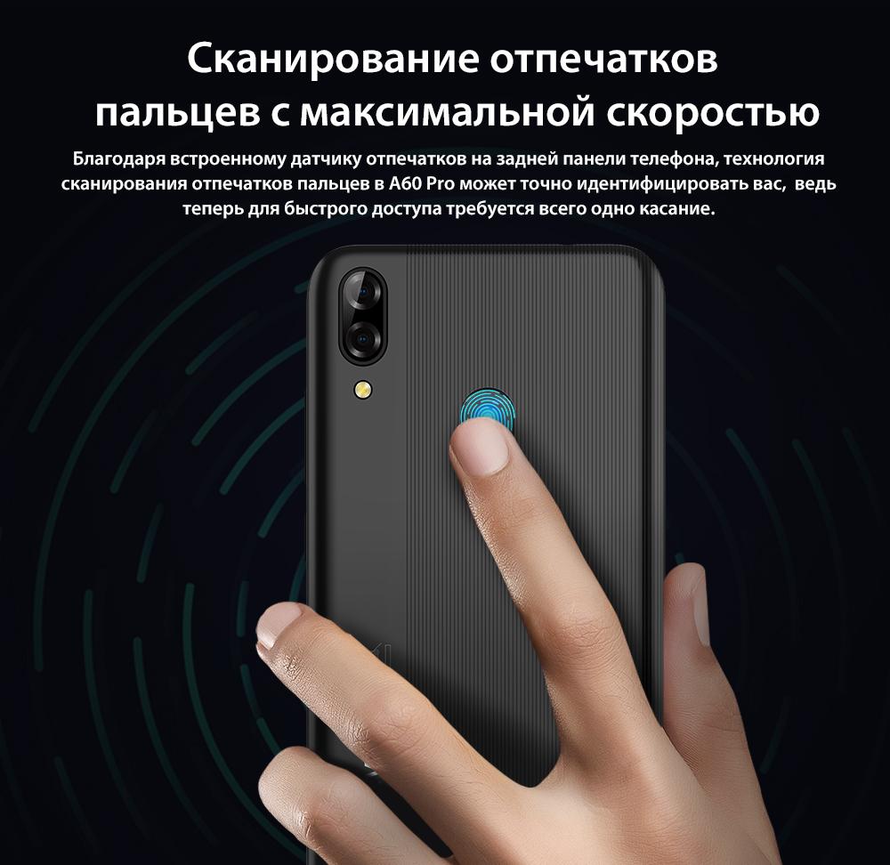 Недорогой смартфон для ребенка