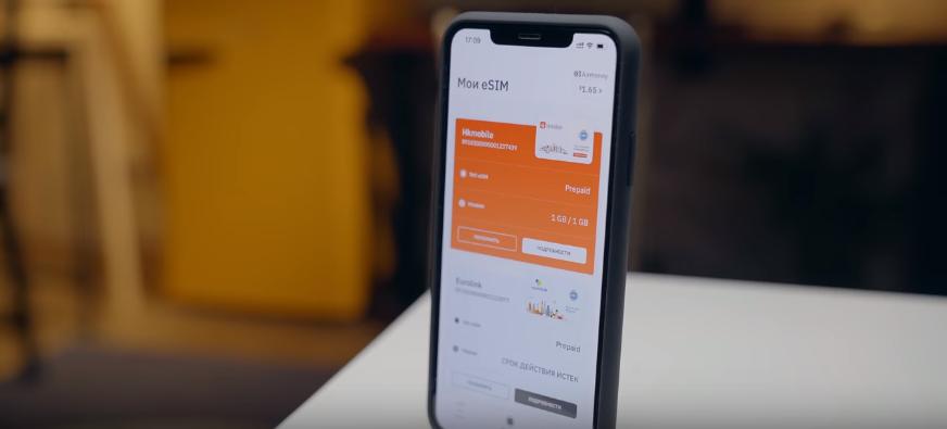 e-sim приложение Airalo