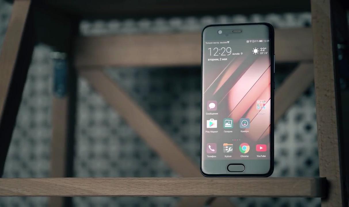 Huawei Mate 10 Pro 4G LTE