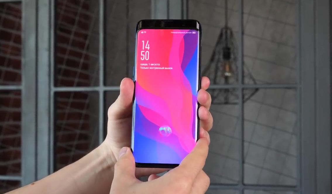 Цена и обзор смартфона OPPO Find X