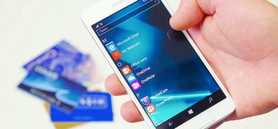 Пять полезных функций для вашего смартфона