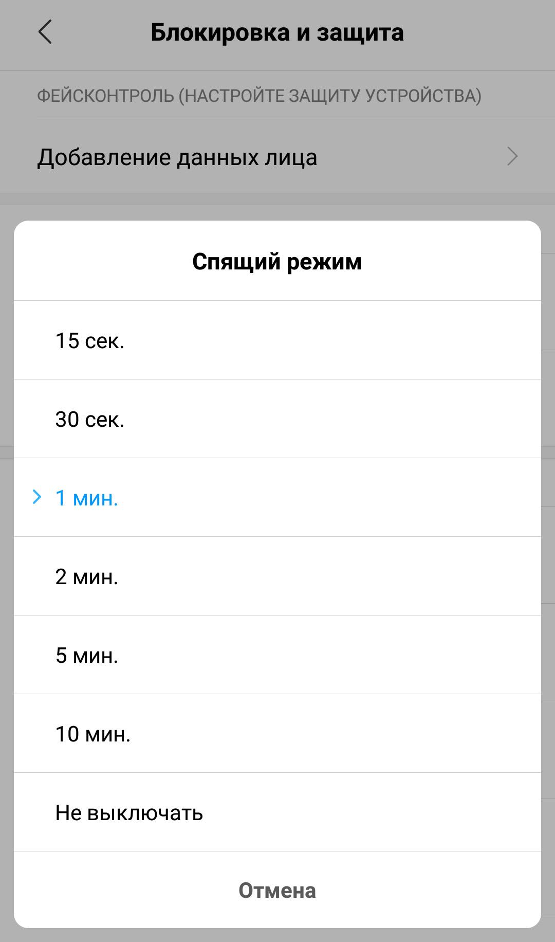 Эти три настройки нужно изменить на Android-смартфоне сразу после покупки
