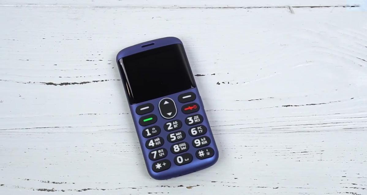 Телефон для бабушек Vertex C311
