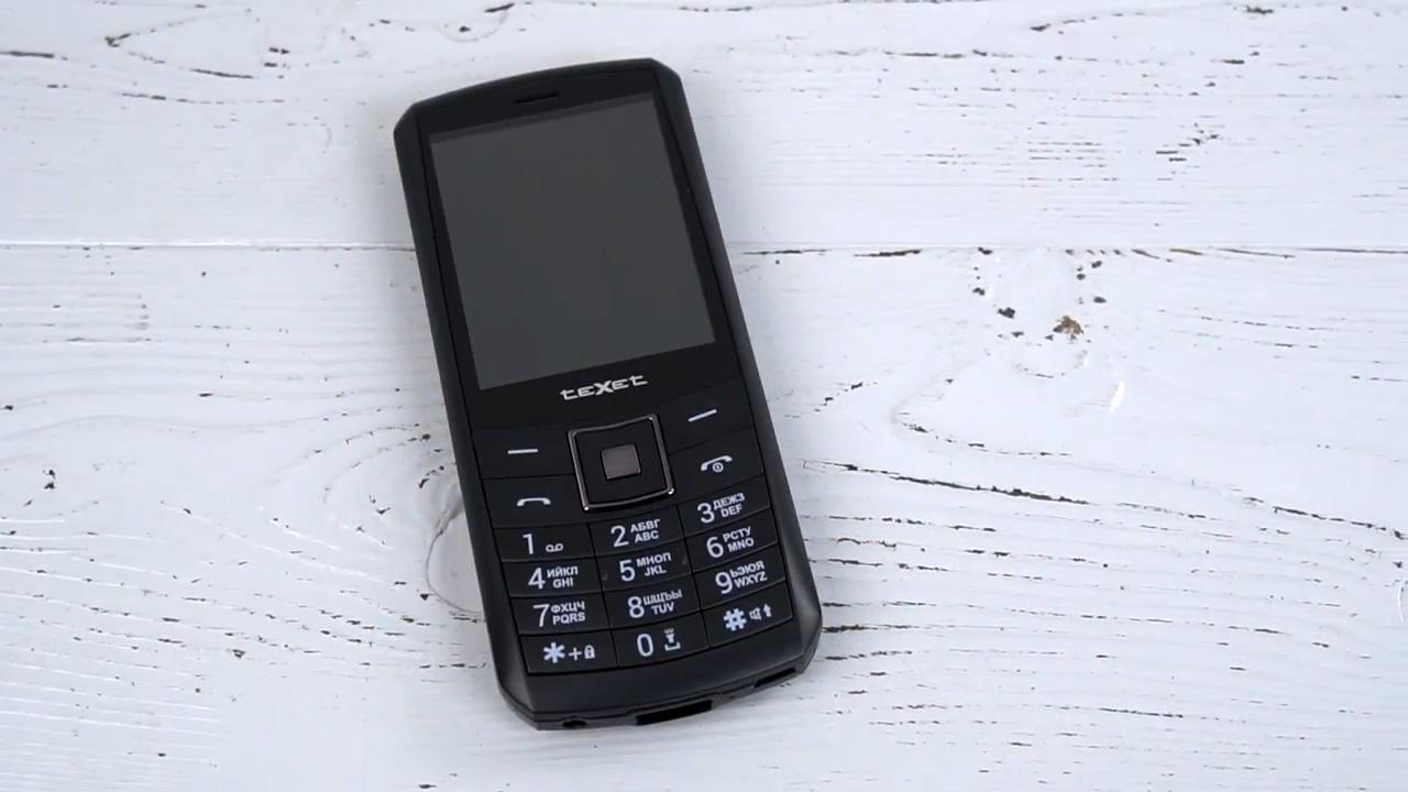 Texet TM-D328 - кнопочный телефон с мощным аккумулятором