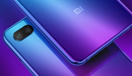 Xiaomi Mi 8 Lite получит режим камеры Night Scene