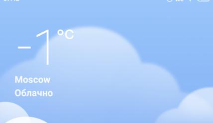 Как установить погоду на экран Android-смартфона