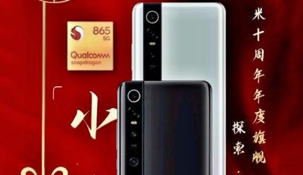 Баннер Xiaomi Mi 10 раскрывает дизайн и дату анонса смартфона