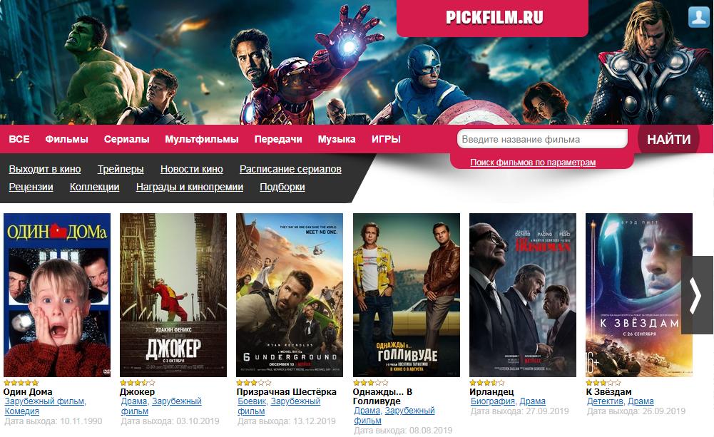Сайт с фильмами для смартфона