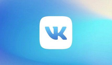 Как легко отключить рекламу в музыке «ВКонтакте»?
