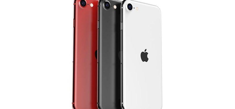Бюджетный iPhone SE 2 окончательно засветился!