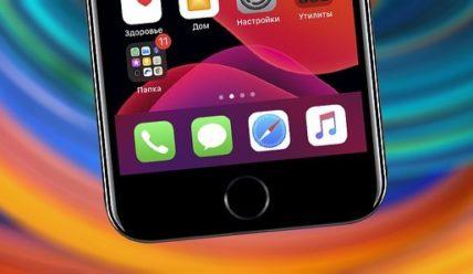 Не работает браузер Safari на iOS 13.4? Вот решение!