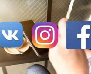 Истории в Instagram ведут к увеличению числа подписчиков
